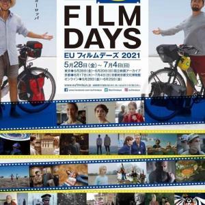 EU加盟国の映画祭 【EUフィルムデーズ 2021】 文化的多様性をさまざまな表現で映し出す『オーストリアからオーストラリアへ ふたりの自転車大冒険』