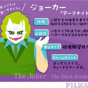 地球史上最高悪役ヒース版ジョーカー 映画『ダークナイト』