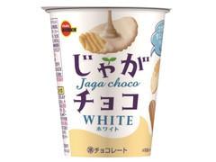 じゃがチョコ ホワイト