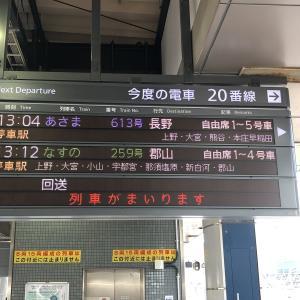 2020年11月23日 HIGH RAIL 1375乗車記①