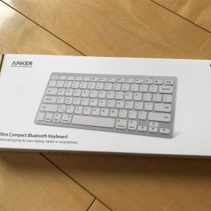 【その他】iPad mini用にAnkerのBluetoothキーボード購入しました