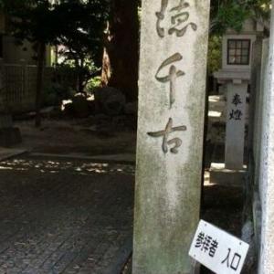 三篠(みささ)神社(広島市西区)