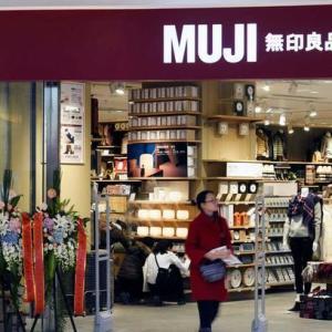 無印良品がベトナムのホーチミンに東南アジア最大の店舗をオープン