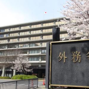 日本はベトナム、他の10カ国の出張プログラムを一時停止