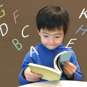 お子さんの英語力を上げる最適なレッスンとは