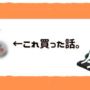 『スーパーファミコン風』のPCゲームコントローラー知ってる?結構いいんだよねぇ