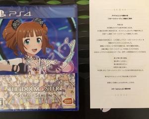 (PS4)アイドルマスタースターリットシーズン