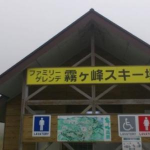 自転車旅行(浜松⇒函館) その3 長野県霧ヶ峰
