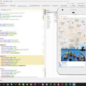 Androidアプリ制作過程 マップUI【いまなにしてるの?】
