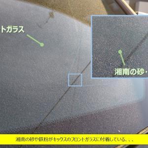 車のフロントガラスの仕組みとケア方法、将来展望について