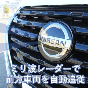 Nissan Kicks ProPilot Operation