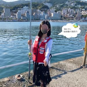 《初体験の海釣り初心者》静岡県の熱海湾海釣り施設に行ってきました。