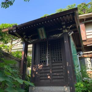 江の島のマイナー神社②:江之島參寳荒神