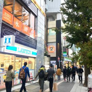 Tokyo, Go! その11:出雲大社は六本木駅徒歩1分の場所に