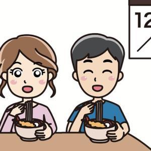 年越しそばと天ぷら作ってみた