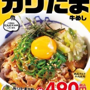 香港に進出して欲しい飲食店トップ10。日本からは4店ランクイン