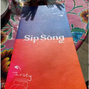Repulse Bay 海沿いのタイレストランでまったりブランチ「Sip Song」