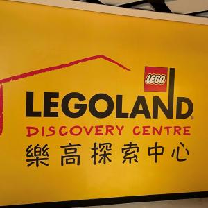 オープン間近?「LEGOLAND」K11 MUSEA