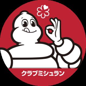 2021年ミシュラン香港発表。日本食レストランは全部で8店舗選出