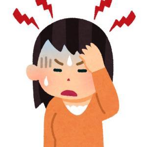 偏頭痛と私。ときどき子供。