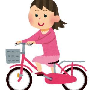 自転車にまつわる思い出