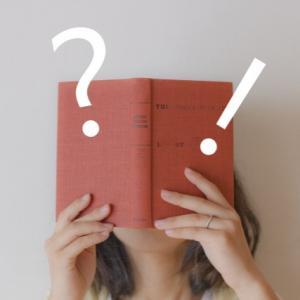 電子書籍と紙の本の使い分け
