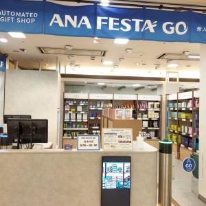 ANA FESTA GO