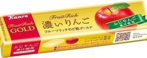 フルーツリッチのど飴GOLD 濃いりんご