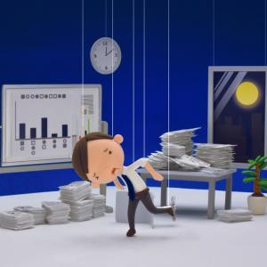 残業が多い会社は上司や経営者が無能な証拠である理由3選