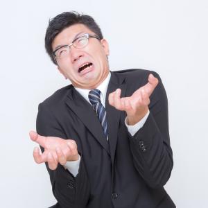 老害の取り合うだけ無駄な無視するべき迷言4選
