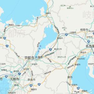 アユとドライブ。滋賀県(都道府県2 No.025)