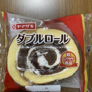 ☆リピ買いシリーズ⑦☆ダブルロール【ヤマザキ】