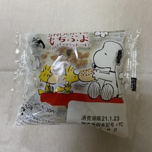 SNOOPYのもちぷよ・チョコチップクッキー味【ローソン】