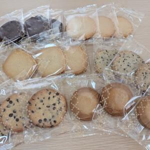 【12時~激戦!】ステラおばさんのクッキー☆早押しタイムセール