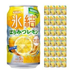 【フードロス削減】氷結 はちみつレモン 350ml×24本