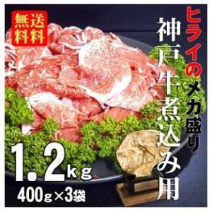 肉のヒライ☆肉の日限定セール