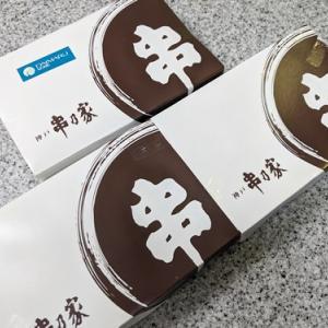 神戸串乃家の10串盛り合わせ@テイクアウト
