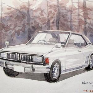初めての新車ギャランハードトップ1970年