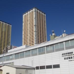東京23区の駅の数と、マンション資産価値の関係を調査!駅が密集した街ほど不動産価格は高いのか?
