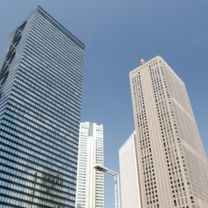 東京都心の不動産価格とオフィス賃料、空室率の関係を統計データを基に調査