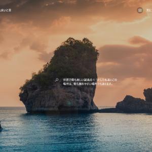 ピーピー・ドーン島 № 026