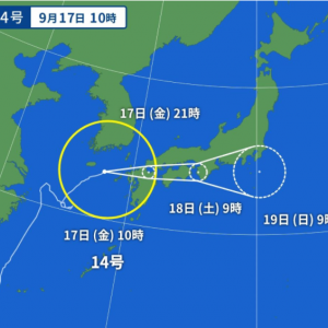 不思議な台風