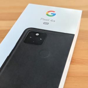 Google Pixcel4a5g Simフリー版 楽天モバイル(格安Sim ドコモ回線)で使える!?