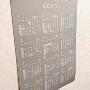 100均 セリアのグレーのカレンダー☆北欧&シンプルインテリア好きにお勧め