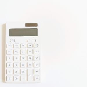 家計管理を始める人にお勧めの電卓