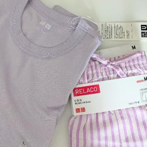 中2 1年間で急成長の娘のパジャマをUNIQLOで