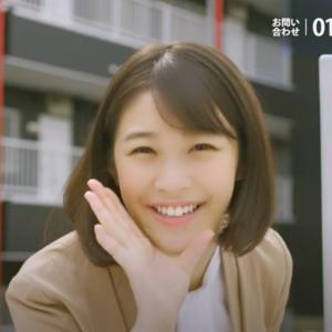武蔵コーポレーション新CMの女優(女性)は誰?【2020年11月〜】加村真美のプロフィールは?
