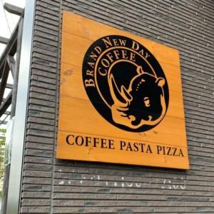 お洒落カフェなのに本格イタリアンが味える⁉「BRANDNEWDAY」