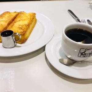 スマート珈琲店(京都)絶品フレンチトーストが食べられる老舗喫茶店!