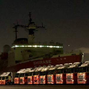 南極観測船「しらせ」のワッペン